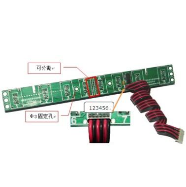 纳英特03 8通道地面灰度传感器v1.0-纳英特科技 by